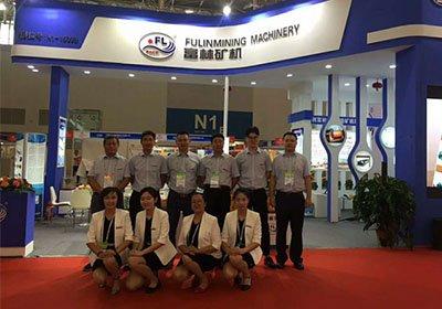 弘扬丝路精神 共促矿业繁荣2017中国国际矿业大会在天津开幕
