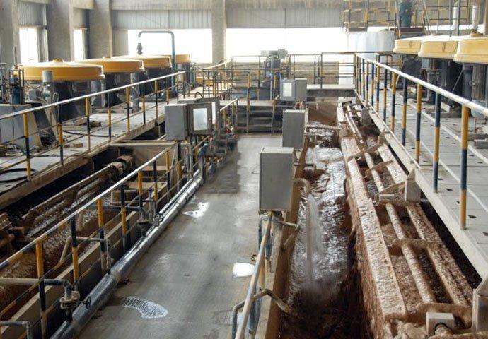 PhosphateMining Process