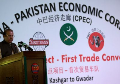 CPEC: Opportunities for Chinese entrepreneurs in mining industry of Pakistan